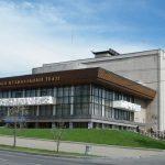 Хабаровский краевой музыкальный театр: фото, описание, история, репертуар и отзывы