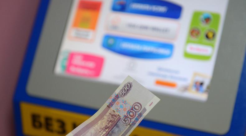 киви банк отзывы клиентов