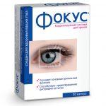Витамины для глаз Фокус: состав, применение, аналоги, отзывы