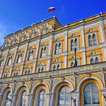 Кремлевские залы: история, архитектура, особенности