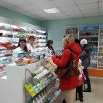 Гомеопатическая аптека Вита: отзывы, особенности и ассортимент