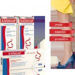 Крем Капилар: инструкция по применению, состав, отзывы