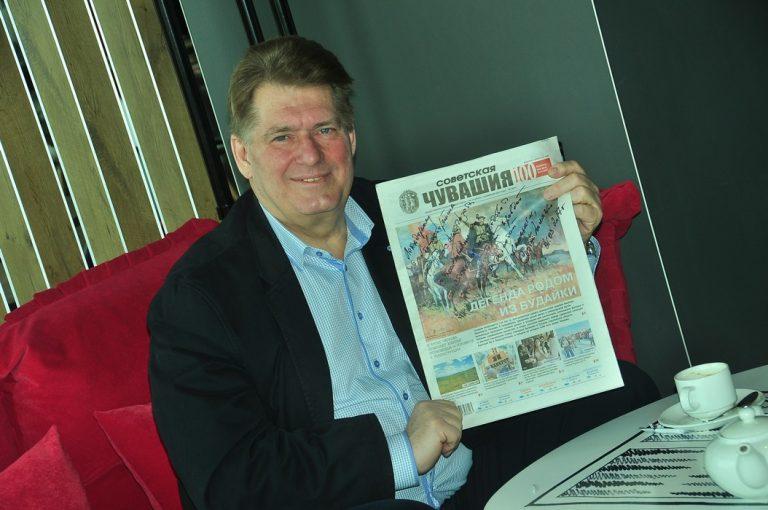 Журналист Сергей Ломакин