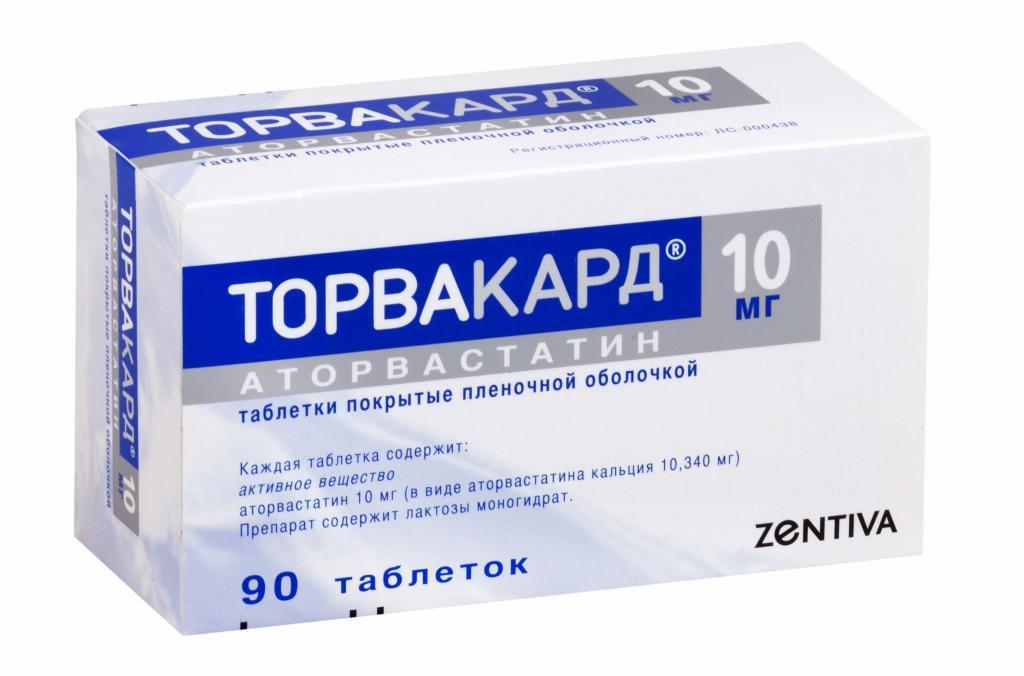 """таблетки """"Торвакард"""""""