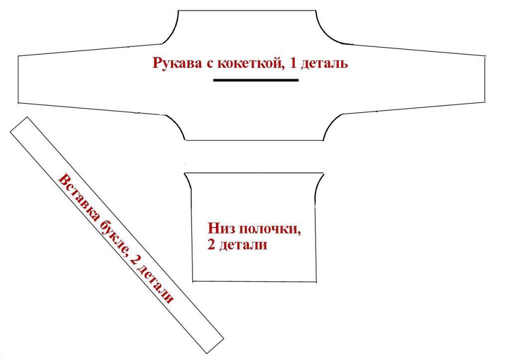 Выкройка для пуловера с кокеткой, переходящей в рукава.
