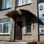 Юридический колледж в Иваново: специальности, приемная комиссия, отзывы