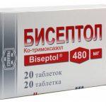 Таблетки Бисептол 480: инструкция по применению, состав, аналоги, отзывы