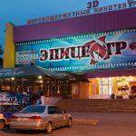 Развлечения в Красноярске: кинотеатры
