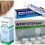 Препарат Фунготербин: аналоги и состав