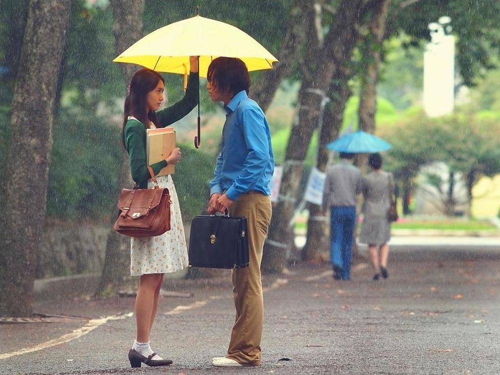 Дождь любви