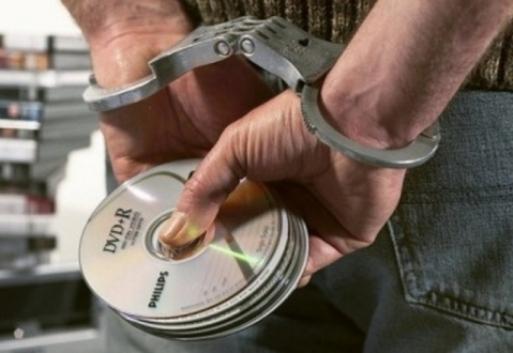 Наказания за нарушения авторсикх прав