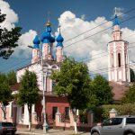 Калуга: отзывы о работе и жизни в городе