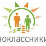 Как полностью удалиться из Одноклассников - пошаговое руководство, советы и рекомендации