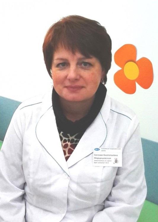 Евгения Марцишевская
