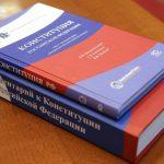 Классификация отраслей права: виды, характеристика, предмет
