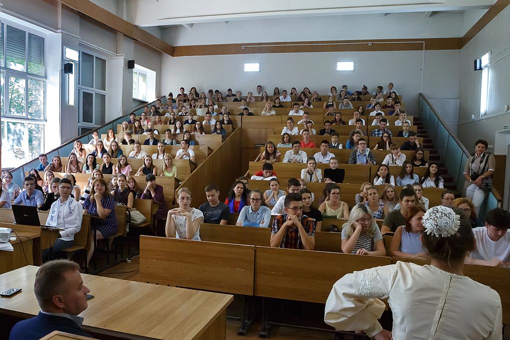 аудитория института