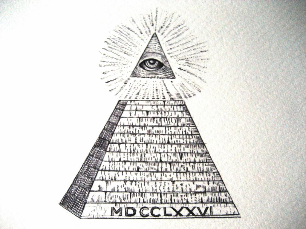 пирамида с глазом и надписью
