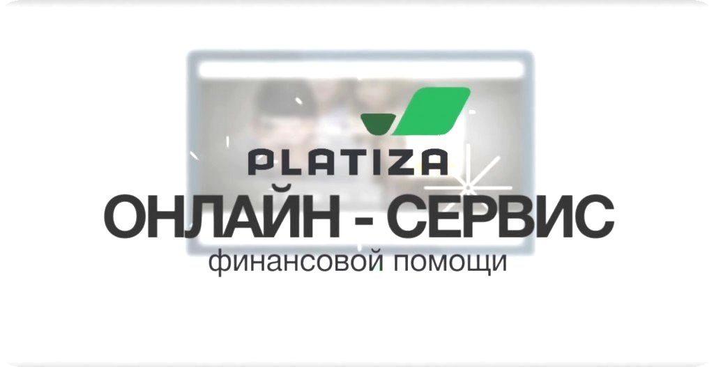 евразийский банк остаток кредита