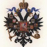 Генералиссимус Шеин Алексей Семенович (1662-1700): родословная, биография, память