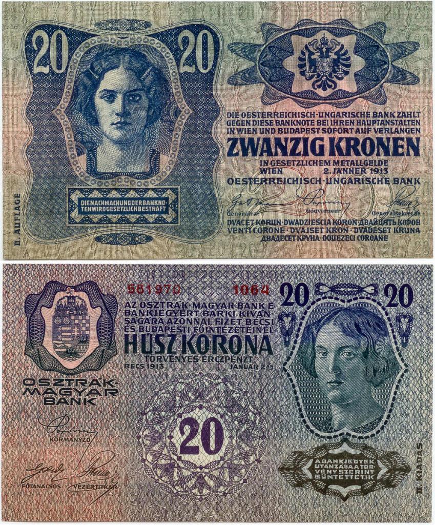 австро-венгерские кроны