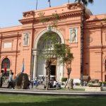 Египетский музей в Каире: история создания, обзор экспонатов, фото