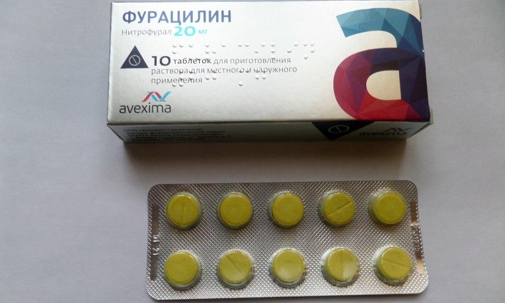 Антисептик в таблетках