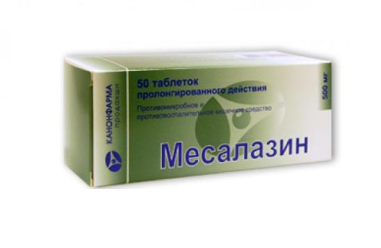"""таблетки """"месалазин"""""""