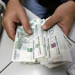 Микрофинансовая компания До Зарплаты - отзывы клиентов, особенности и услуги