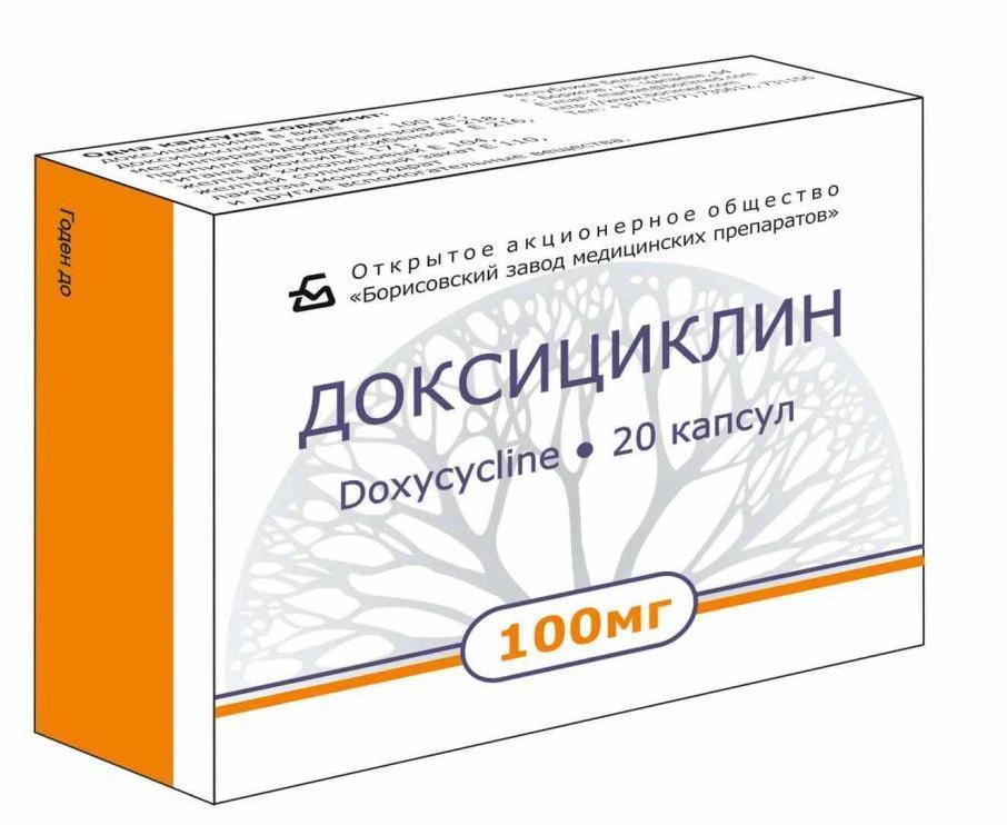 лечение воспаления желчного пузыря антибиотиками