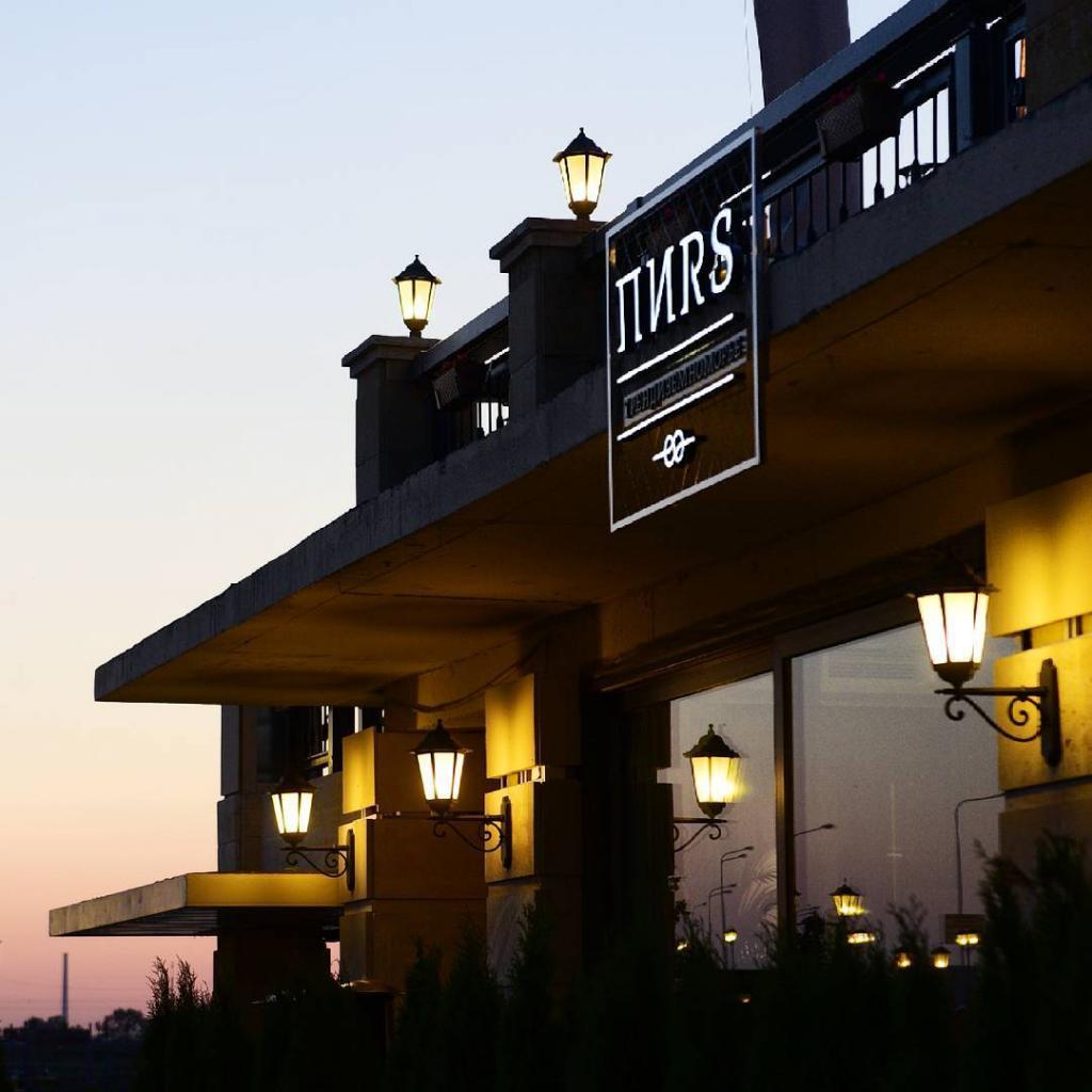 Ресторан Пирс