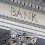 Банк — это кредитная организация. Кредитная политика банка