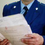 Права и обязанности прокурора, основные функции и полномочия