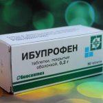 Ибупрофен: побочные эффекты, состав, противопоказания, отзывы