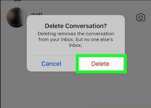 удаление диалога