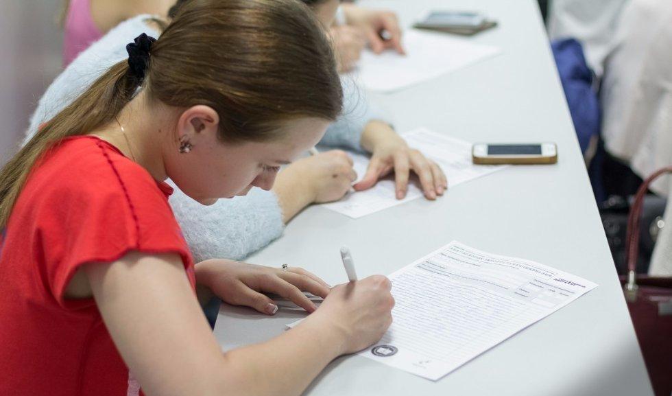 сочинение русский язык егэ как писать