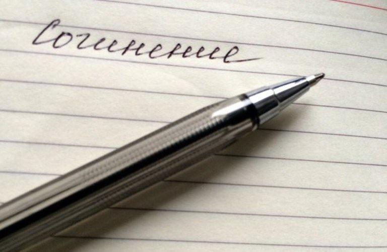 сочинение русский язык