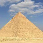 Как найти площадь боковой поверхности пирамиды: формулы, пример задачи