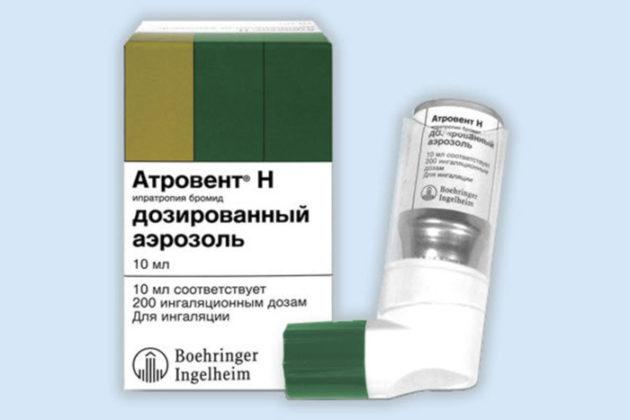 атровент аэрозоль аналоги