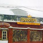 Сауна Монарх в Рязани: адрес, режим работы, отзывы