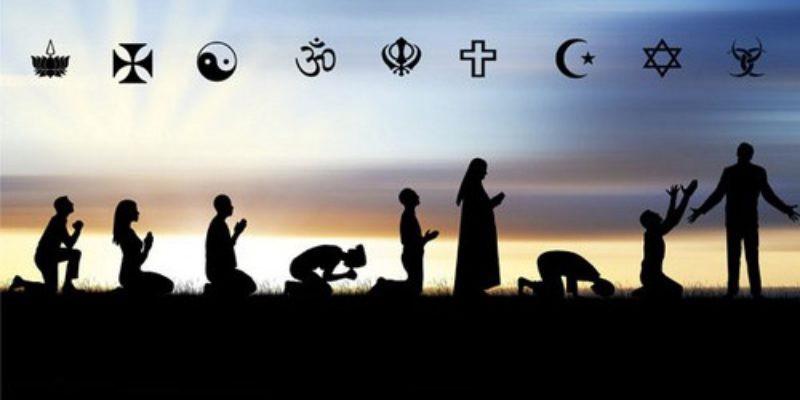 Разные религии