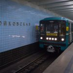 Станция метро Войковская: расположение, история названия и архитектура