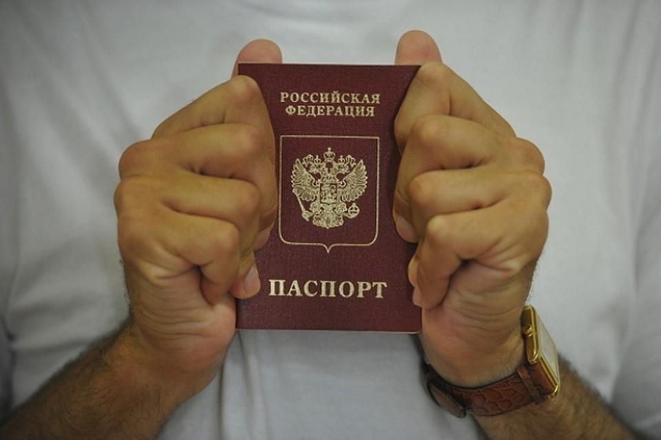 Паспорт для обращения в военкомат