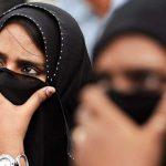 Лицемерие в исламе - описание, особенности и последствия