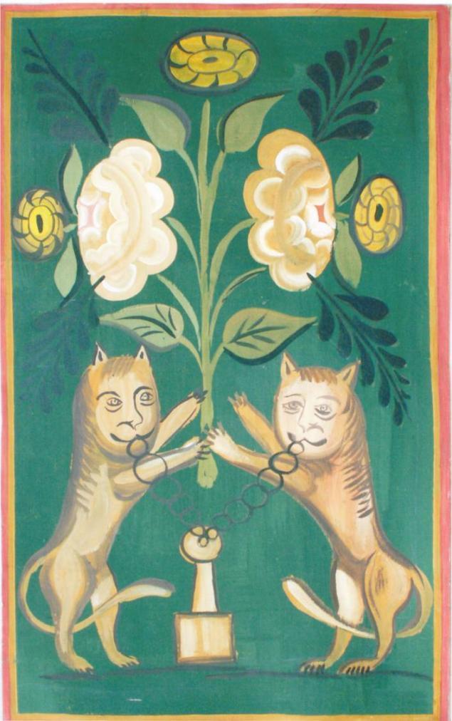 Два льва