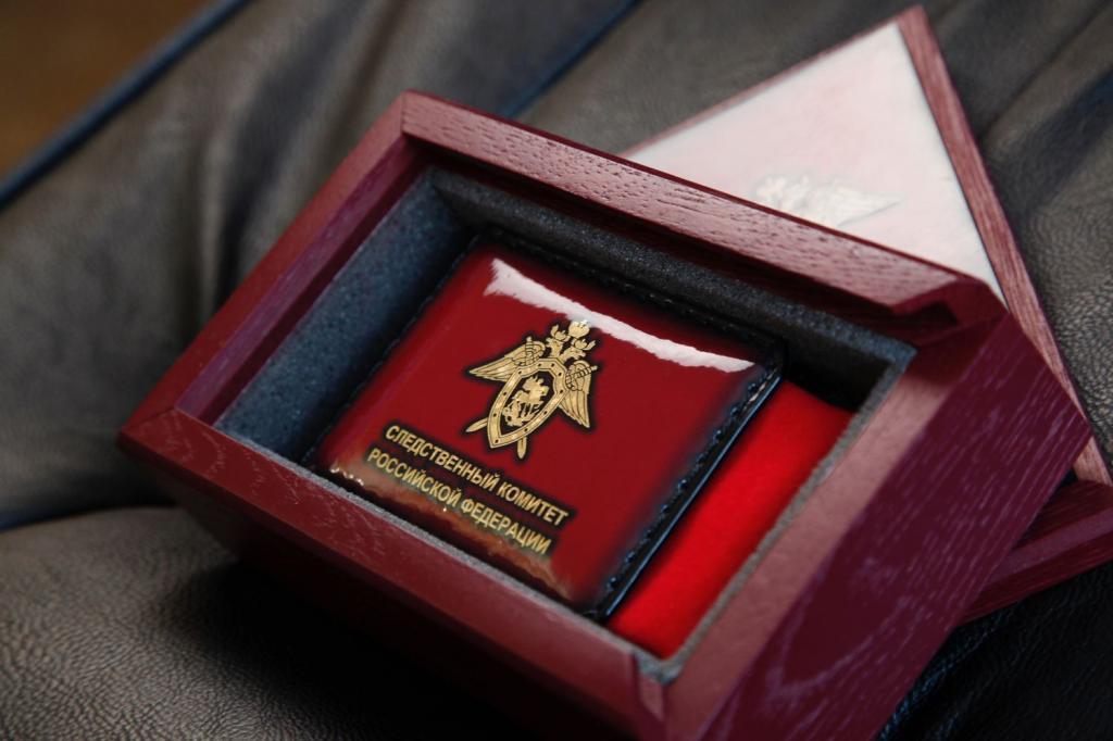 удостоверение СК РФ