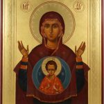 Икона Оранта - история, значение, описание