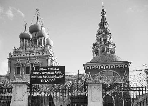 Храм в Кадашах с требованием возврата