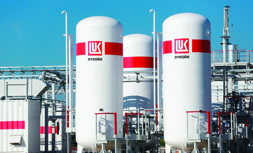 Завод Лукойл
