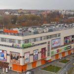 ТЦ Экватор в Калининграде: магазины, развлечения, как добраться