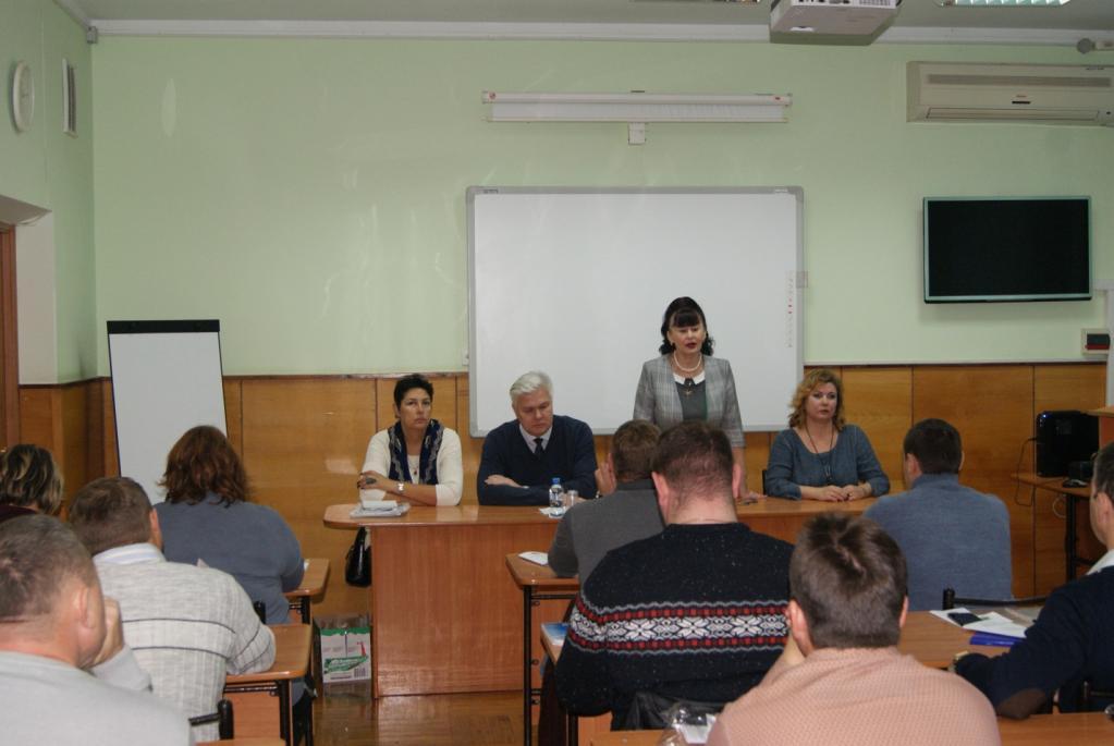Собрание на работе